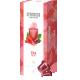 Cremesso Fruit Tea